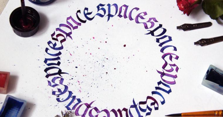 Готический шрифт фрактура. Прописи и теория.