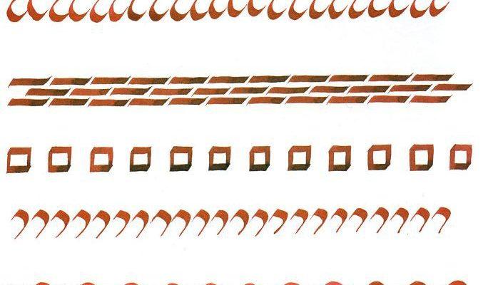 Рисование каллиграфического орнамента для тренировки